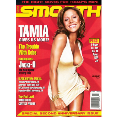 SMOOTH Magazine Issue #11