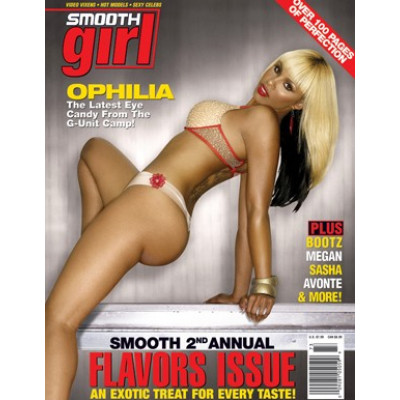 SMOOTH Girl Magazine Issue #12